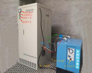 小型臭氧发生器-02