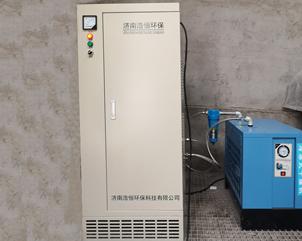 小型臭氧发生器-04