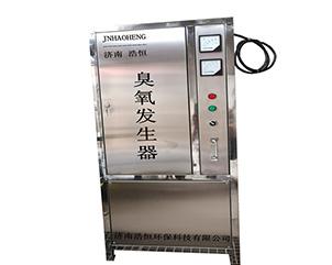 小型臭氧发生器-07