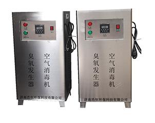 小型臭氧发生器-09