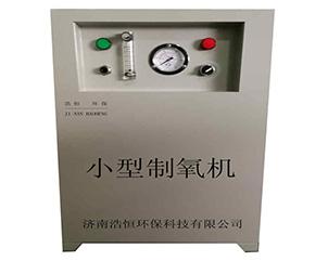 制氧机-15