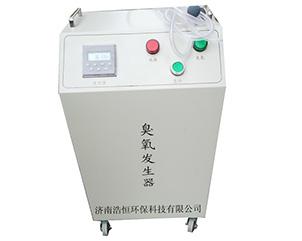 移动式臭氧发生器-01
