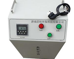 移动式臭氧发生器-05