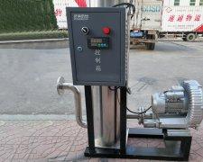 臭氧发生器生产厂家